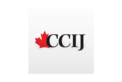 Canadian Centre for International Justice
